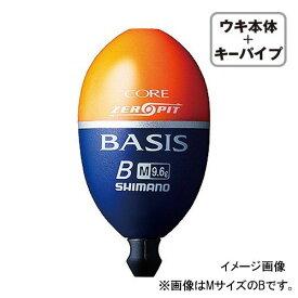 シマノ コア ゼロピット ベイシス FL−173L L 3B オレンジ