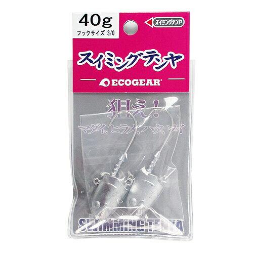 マルキュー エコギア スイミングテンヤ 40g #3/0【ゆうパケット】