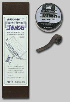 第一精工 ゴム磁石1m