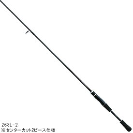 【9/21-9/23★P最大35倍!】シマノ バスワン XT スピニング 263L-2(バスロッド)