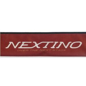 ネクスティーノ