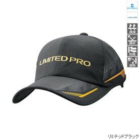 シマノ NEXUS DSクール ハーフメッシュキャップ LIMITED PRO CA-132T フリー リミテッドブラック