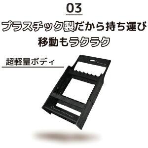 【東日本店OP協賛セール!】タカミヤREALMETHODロッドスタンドブラック