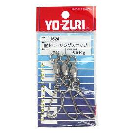 デュエル ヨーヅリ HP トローリングスナップ Ni 7号【ゆうパケット】