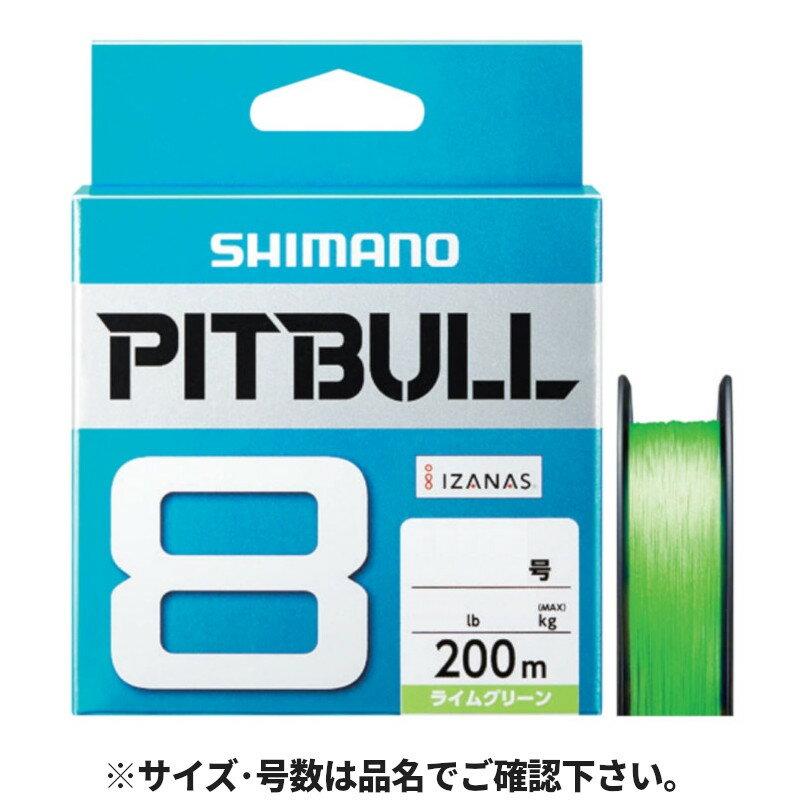 シマノ ピットブル8 PLM68R 200m 0.8号 ライムグリーン【ゆうパケット】