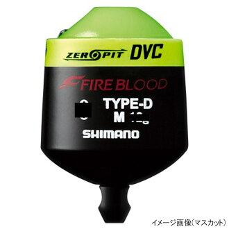 Shimano(SHIMANO)火布拉德零沙坑DVC TYPE-D FL-11BP M 3B奶子葡萄