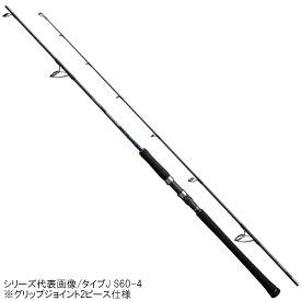 シマノ グラップラー タイプJ S60-3