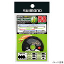 シマノ(SHIMANO) メタゲームII 完全仕掛け RG-AA1Q 0.1号