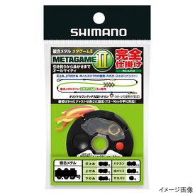 【6月25日は楽天カードがお得!エントリーで最大35倍!】シマノ メタゲームII 完全仕掛け RG-AA1Q 0.1号【ゆうパケット】