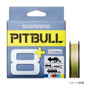 シマノ ピットブル8+ LD-M51T 150m 1.2号 5カラー【ゆうパケット】