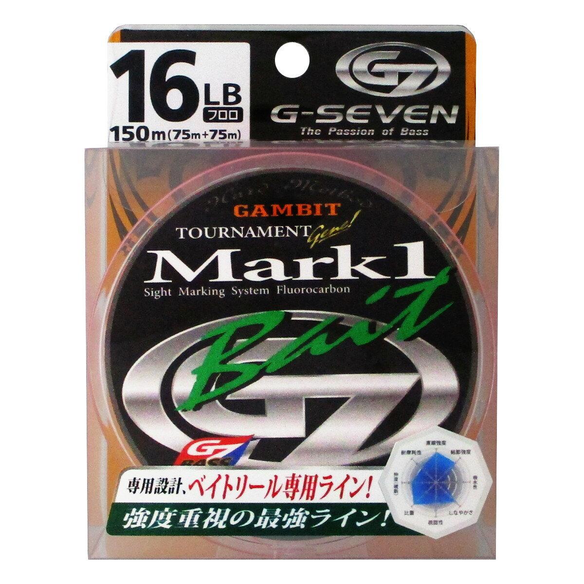 ラインシステム G7 トーナメントジーン MARK1 ベイト G3116C 150m 16lb【ゆうパケット】