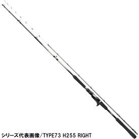 【11/25 最大P42倍!】シマノ ミッドゲーム SS TYPE73 HH195 RIGHT