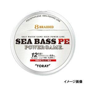 東レ シーバスPE パワーゲーム 150m 18lb ホワイト【ゆうパケット】