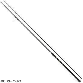 【12/5 最大P50倍!】ジャンプライズ オールウェイク105パワーフィネス【大型商品】