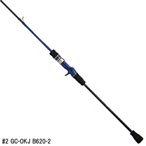 ガンクラフト オーシャンキラーズ #2 GC−OKJ B620−2【大型商品】