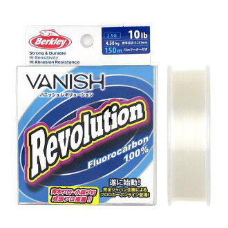 Clear (Barkley) Berkley vanish revolution 150 m 10 lb
