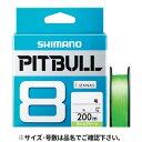 シマノ ピットブル8 PLM68R 200m 2.0号 ライムグリーン【ゆうパケット】
