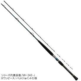 【11/25 最大P42倍!】ダイワ ゴウイン 落とし込み H-243・J【大型商品】