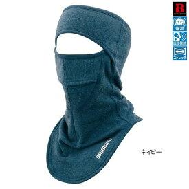 シマノ ブレスハイパー+℃ フェイスウォーマー(ハーフ) AC-022Q フリー ネイビー【ゆうパケット】