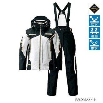 Shimano (SHIMANO) NEXUS Goretex Pro Rainsuits limited Pro RA-112 N 2XL BB-X white