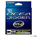 シマノ オシアジガー MX4 PE PL-O64P 200m 1.5号 ライムグリーン【ゆうパケット】
