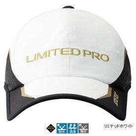 シマノ GORE-TEX レインキャップLIMITED PRO CA-100S キング リミテッドホワイト