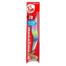ブリーデン メタルマル28 シングルフックモデル 10 コットンキャンディ【ゆうパケット】