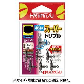 【12/5 最大P50倍!】ハリミツ Eー14スーパートリプル5【ゆうパケット】