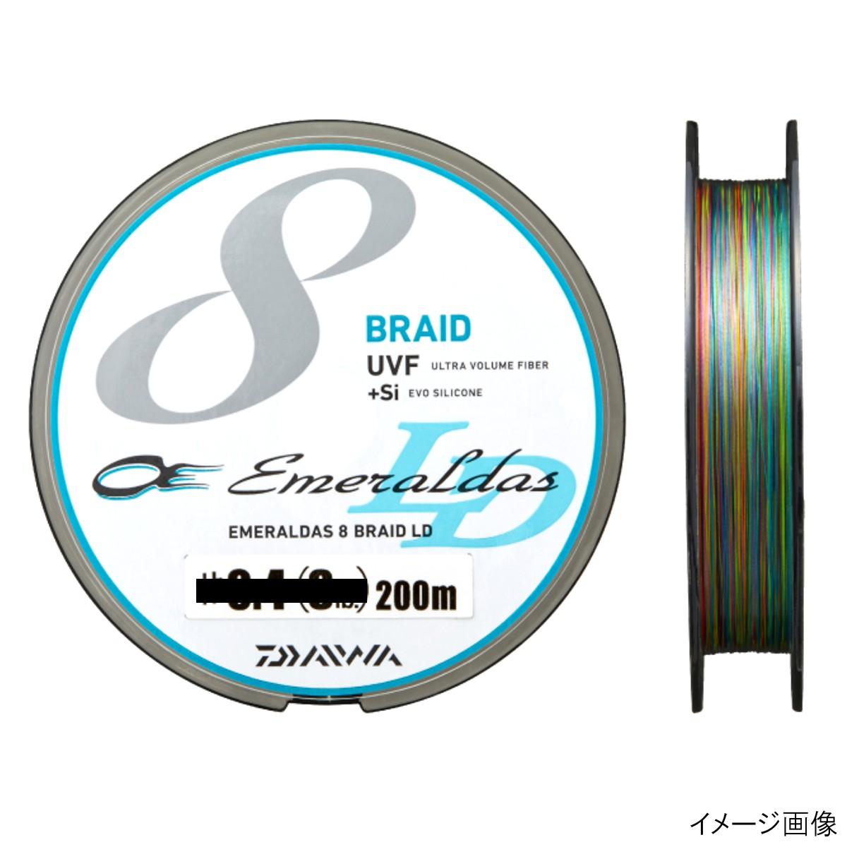 ダイワ UVF エメラルダスセンサー 8ブレイドLD+Si 200m 0.6号 ブルー/ピンク/グリーン/パープル/オレンジ
