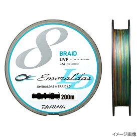 ダイワ UVF エメラルダスセンサー 8ブレイドLD+Si 200m 0.6号 ブルー/ピンク/グリーン/パープル/オレンジ【ゆうパケット】
