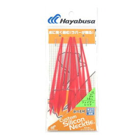 ハヤブサ 無双真鯛 フリースライド カスタムシリコンネクタイ SE130 2(ファイアーレッド)【ゆうパケット】