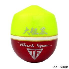 【12/1 最大P44倍!】釣研 大征黒 0号 イエロー