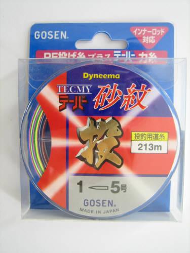 ゴーセン GT6224 TTP砂紋 213M 1−5【ゆうパケット】