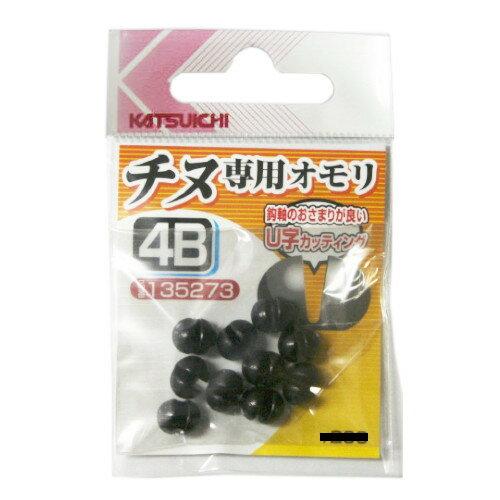 カツイチ チヌ専用オモリ 4B【ゆうパケット】