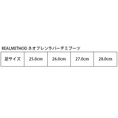 26.0cm
