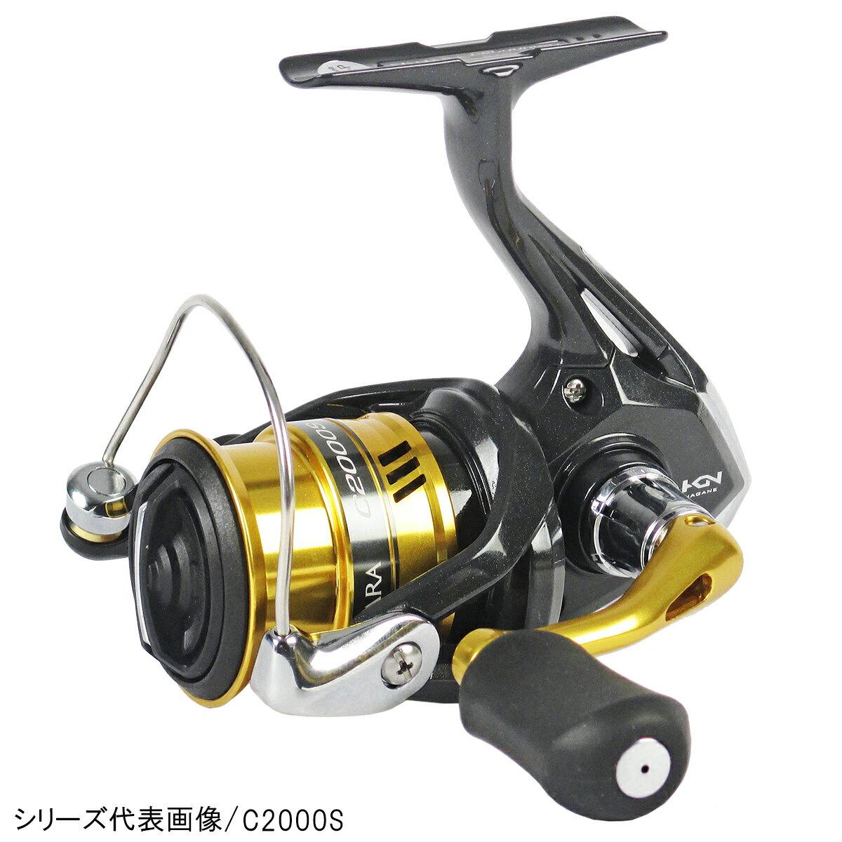 シマノ サハラ 2500HGS