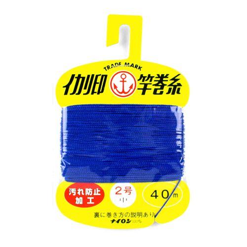 松柴吉保商店(イカリ印) ヘッダー付竿巻糸 2号中 青【ゆうパケット】