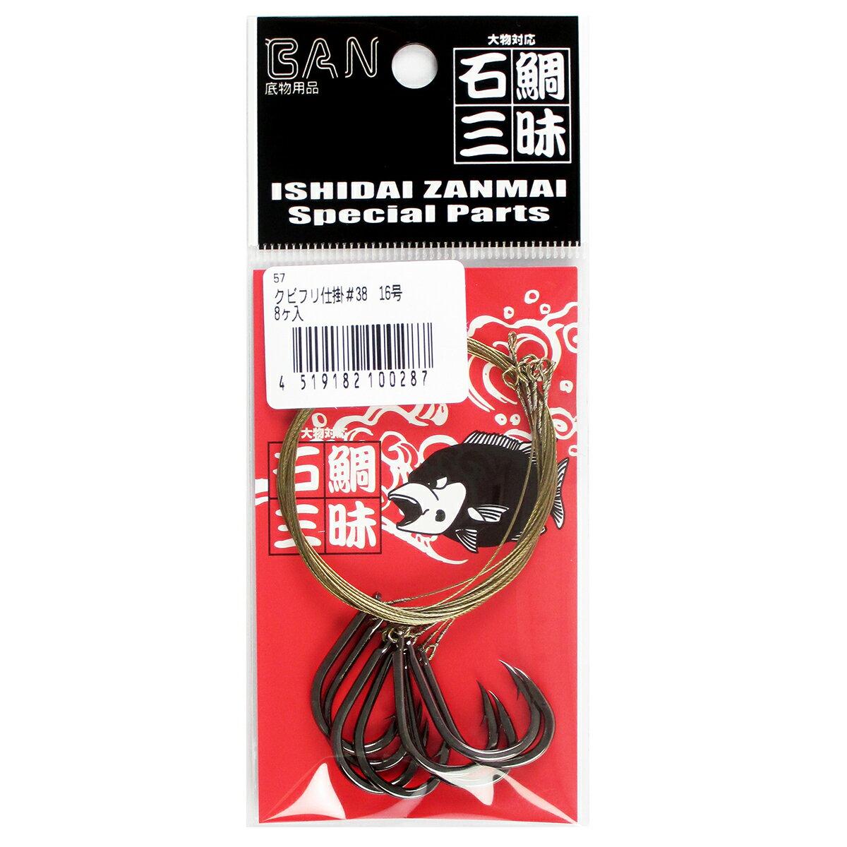 ダイヤフィッシング BAN・石鯛三昧 クビフリ仕掛け #38/×7 16号