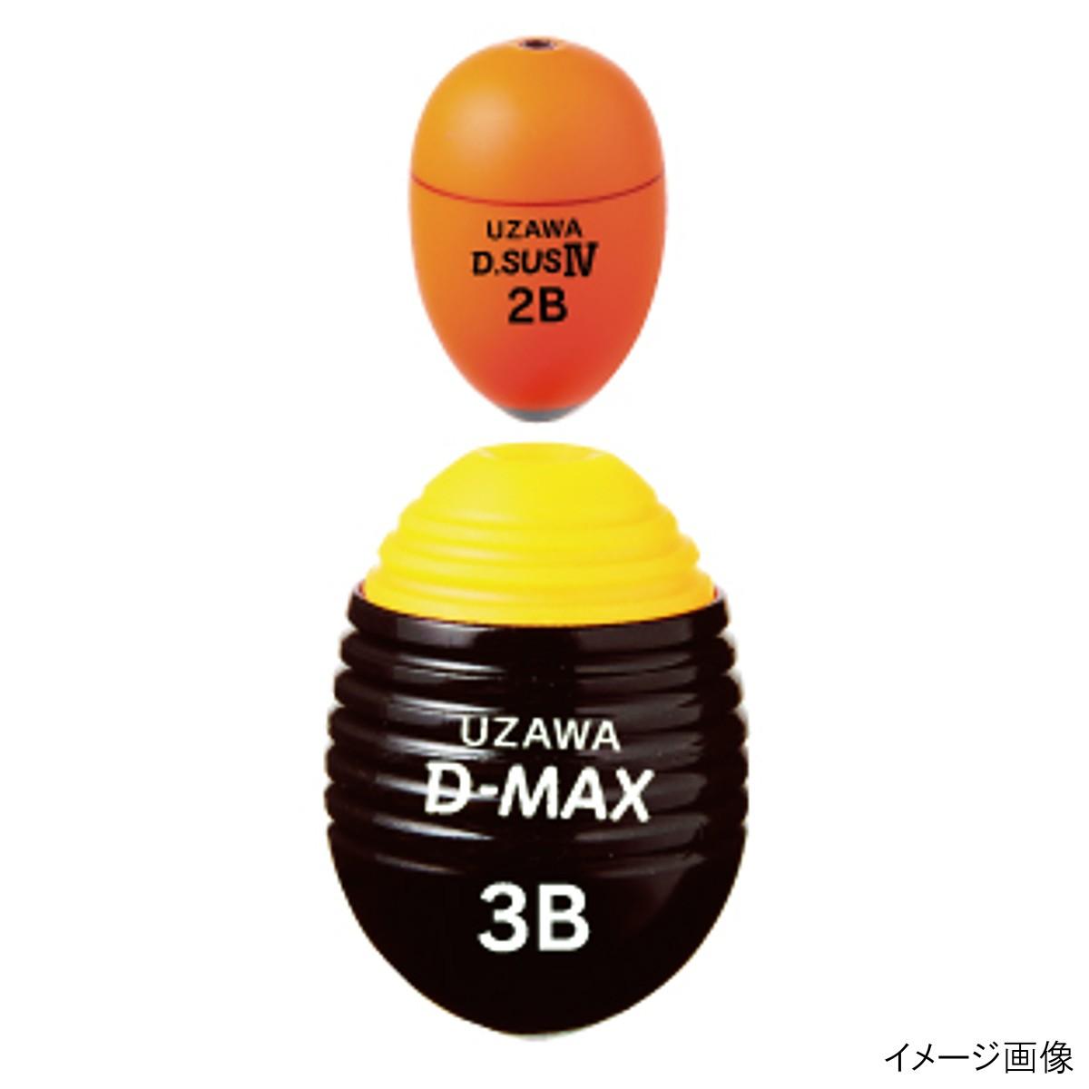 キザクラ UZAWA D.SUS MAX セット 2B オレンジ【ゆうパケット】
