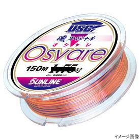 【12/5 最大P50倍!】サンライン 磯スペシャル Osyare 150m 6号 マーキング