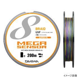 【現品限り】ダイワ UVFメガセンサー 8ブレイド+Si 200mパック 0.8号 パープル/グリーン/ピンク/イエロー/スカイブルー