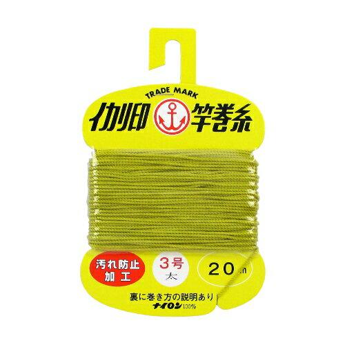 松柴吉保商店(イカリ印) ヘッダー付竿巻糸 3号太 金茶
