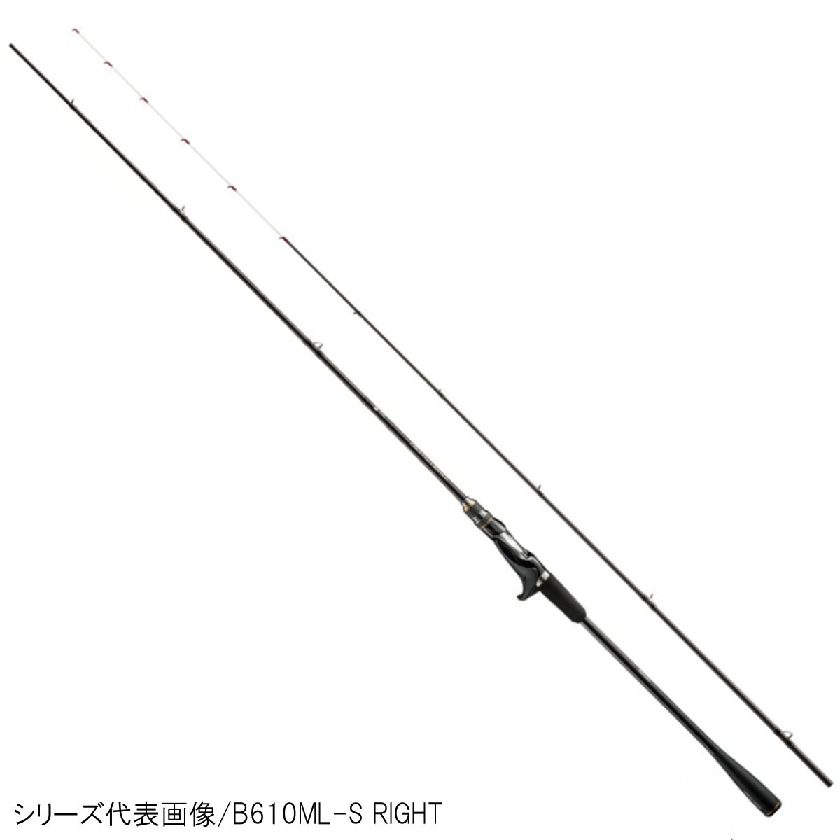 シマノ 炎月 リミテッド B610M-S RIGHT【大型商品】