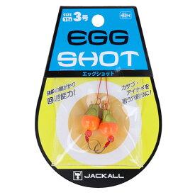 ジャッカル EGG SHOT 3号 オレンジ/ゴールド【ゆうパケット】
