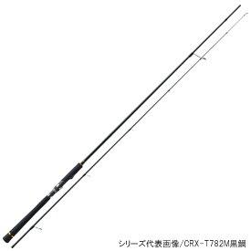 【12/5 最大P50倍!】メジャークラフト クロステージ CRX-T782ML黒鯛