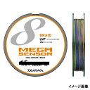 ダイワ(Daiwa) UVFメガセンサー 8ブレイド+Si 100m 1.5号(連結)