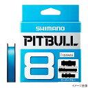 【12月5日エントリーで最大P45倍!】シマノ ピットブル8 PLM68R 200m 1.2号 スーパーブルー