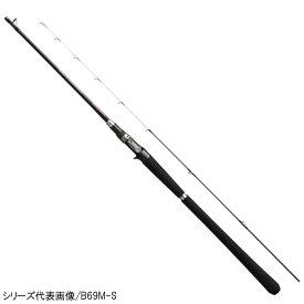 【11/25 最大P42倍!】シマノ ソルティーアドバンス タイラバ B69ML-S