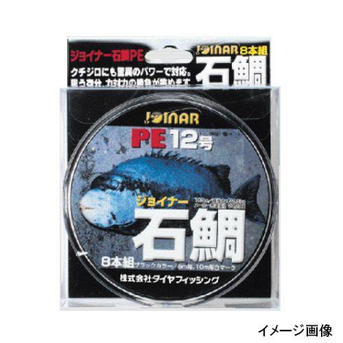 ダイヤフィッシング ジョイナー石鯛PE100M12号