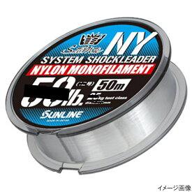 SaltiMate システムショックリーダー NY 50m 35lb ナチュラルクリア